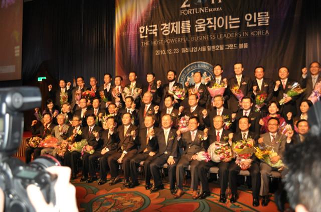 2010포춘 359.JPG