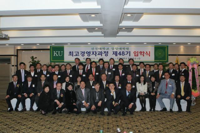 1.IMG_9957(48기 입학식).JPG